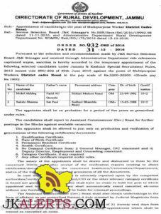 JKSSB Multipurpose Worker Selection List Rural Development Department