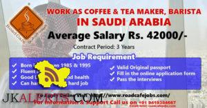 BARISTA JOBS IN SAUDI ARABIA