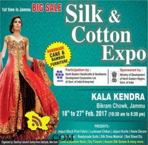 Big Sale Silk and Cotton Expo Kala Kendra Jammu