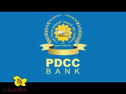 District Central Cooperative Bank Recruitment 2017