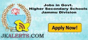 Jobs in Govt. Higher Secondary Schools