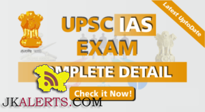 UPSC Indian Civil Services Preliminary Examination, 2017