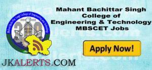 MBSCET Recruitment