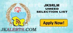 State Project Manager (Livelihoods), Block Programme Manager, MIS Assistants, Accountant-cum-Administrative Assistants