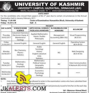 Kashmir University Date sheet BG 3rd year Annual Examination