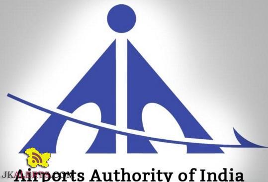 Airports Authority of India Recruitment 2017
