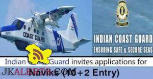 INDIAN COAST GUARD RECRUITMENT AS NAVIK 10+2 ENTRY