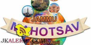 Jammu Mahotsav Venue Changed Due to Security reasons