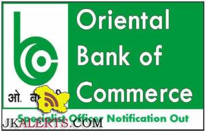 Oriental Bank of Commerce Special Officer Recruitment 2017 120 post