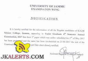G.G.M Science College 2nd may 1st Paper has been postponed