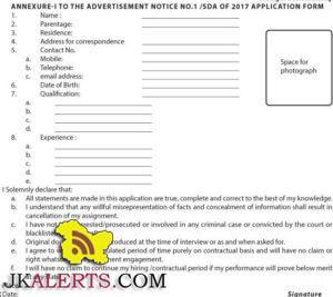 SDA Application form