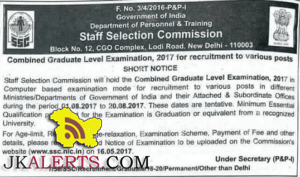Staff Selection Commission has officially released the SSC CGL 2017