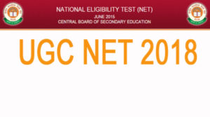 UGC NET Dec 2018 Exam Date, Application Form, Syllabus, Examination