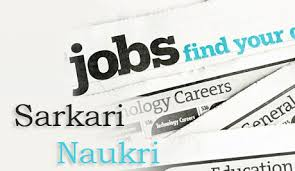 Govt Jobs in Jammu and Kashmir
