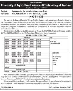 SKUAST Kashmir Notification