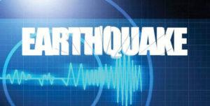 Earthquake tremors felt in J&K