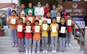 Award ceremony held at Jammu Sanskriti School, Jammu