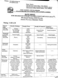 JKBOSE Date Sheet Class 12th Bi Annual Session 2018 Private Jammu Province (Summer Zone)