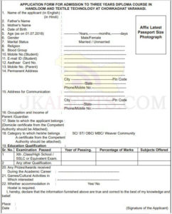 application form for Diploma Course in Handloom & Textile Technology