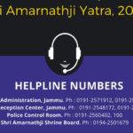 Shri Amarnath Yatra, J&K,2018, Helpline Numbers