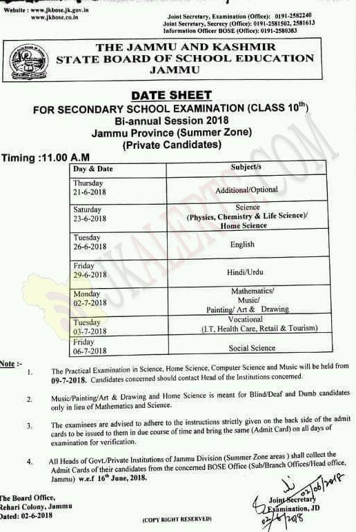 Jkbose Class 10th Date Sheet Biannual Jammu Division