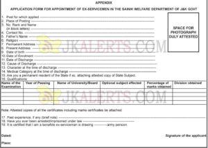 J&K Rajya Sainik Board jobs