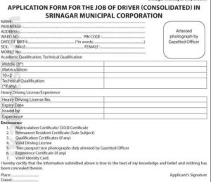 application form SMC Srinagar jobs