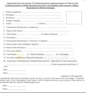 application form food and civil supply j&K