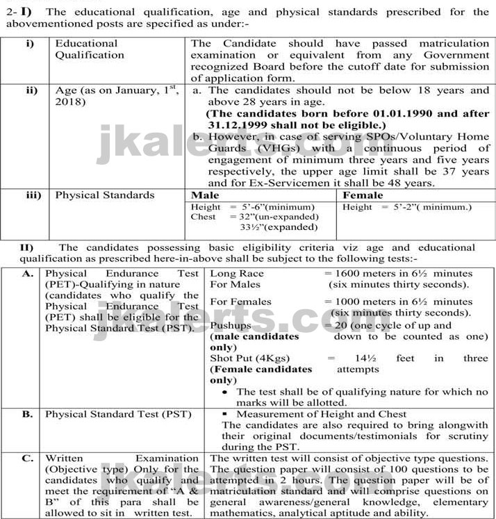 J&K Police Recruitment 2018 Constable 100 posts