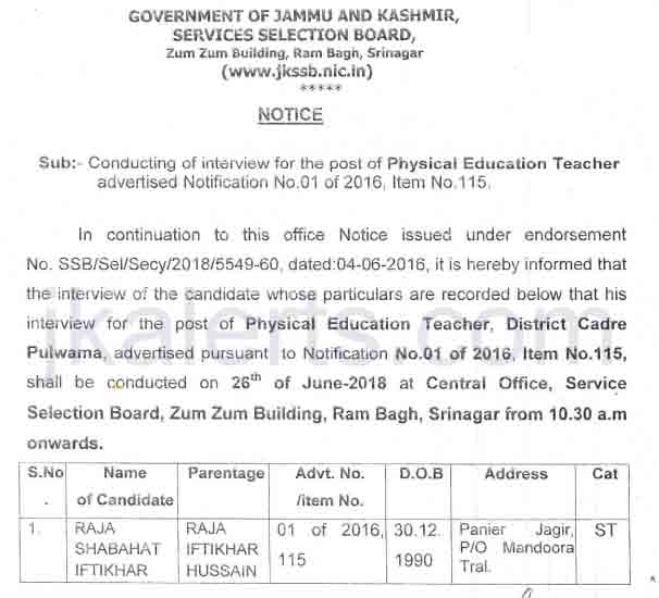 Conducting of interview for the post of Physical Education Teacher, Advertised Notification No 01 of 2016, Item No 115