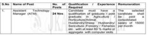 Jobs in J&K Agriculture Department