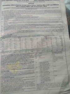 SSC-GD-Constable-vacancy-out