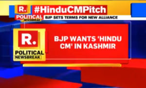 BJP Is Insisting On Hindu CM in Kashmir
