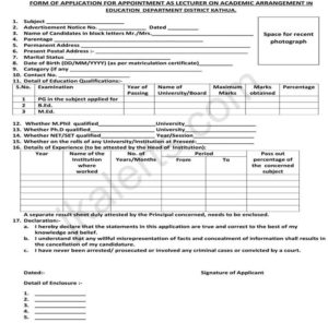 application form Lecturer jobs in Kathua Jammu