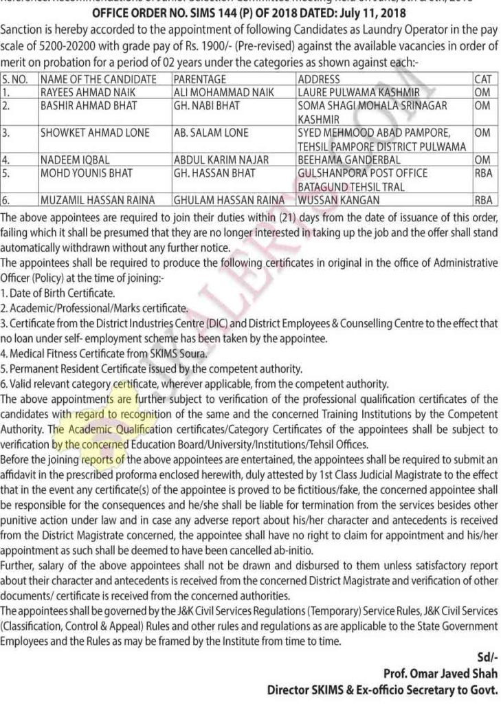 skims appointment of Laundry Operator