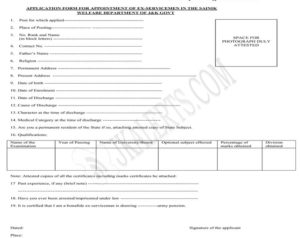 Application Form Sainik Welfare Board