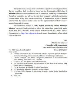 JKPSC List of the Examination venuesKAS (Preliminary) Exam