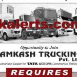 Jamkash Trucking Pvt. Ltd. Jobs