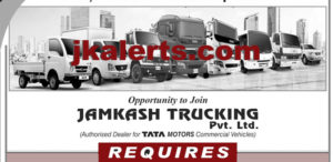 Jamkash Trucking Pvt. Ltd. Jobs