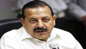 Jammu will get north India first Research centre
