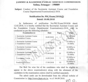 JKPSC Conduct of the Secretariat Assistant Course and Foundation Course Departmental Examination(s)