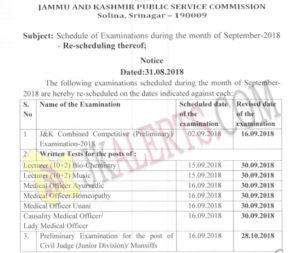 JKPSC Reschedule various examinations