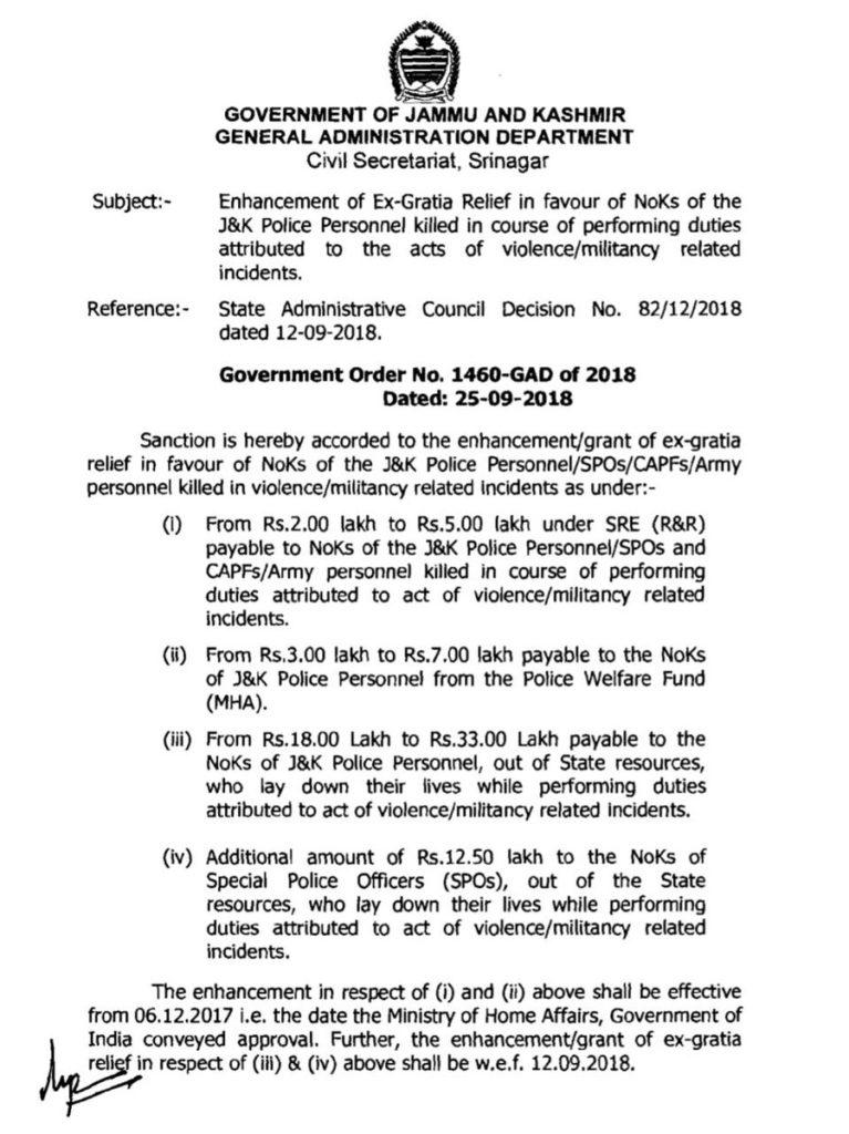 JKGAD Orders Enhancement of Ex-Gratia Relief of the J&K Police Personnel