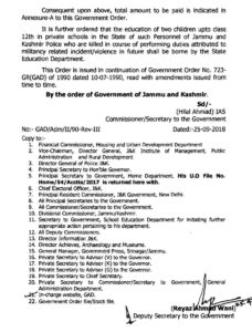 JKGAD Orders Enhancement of Ex-Gratia Relief of the J&K Police Personnel