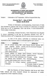 J&K Government order to observe the surgical strike day