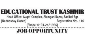 Kashmir jobs