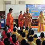 Janamasthmi Celebrations at Jammu Sanskriti School Jammu