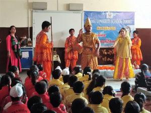 Janamasthmi Celebrations at Jammu Sanskriti School Jammu