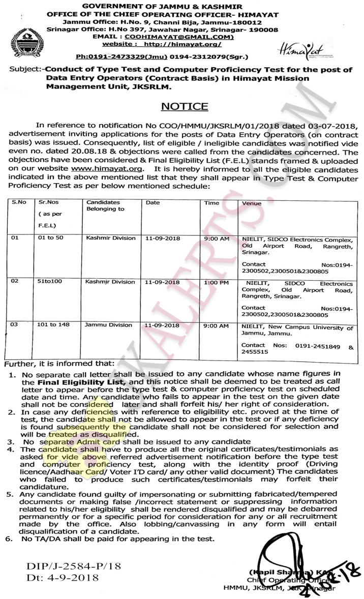 Himayat, JKSRLM Data entry operators type test and Proficiency test Schedule