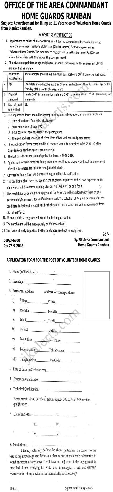 J&K Home Guards volunteers Jobs.